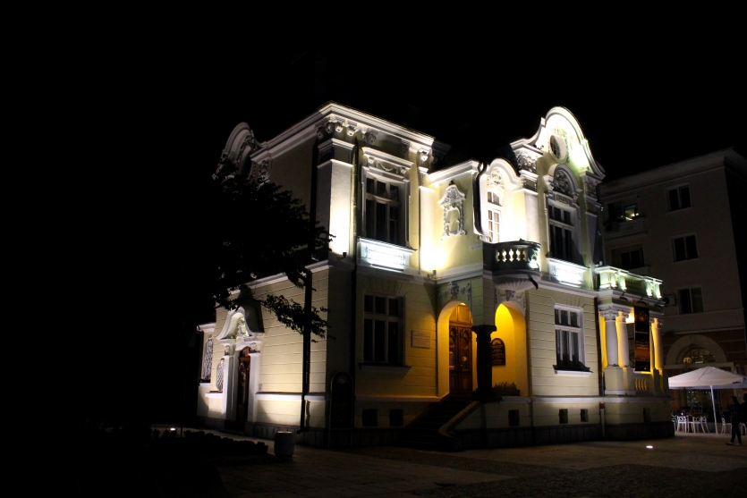 The Art Gallery of Sliven, Bulgaria