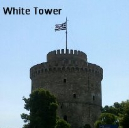 The White Tower in Thessaloniki (Greece)