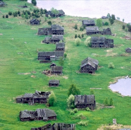 Village which doesn't exist
