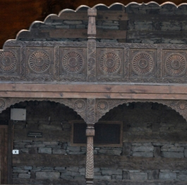 Inside The Naggar Palace