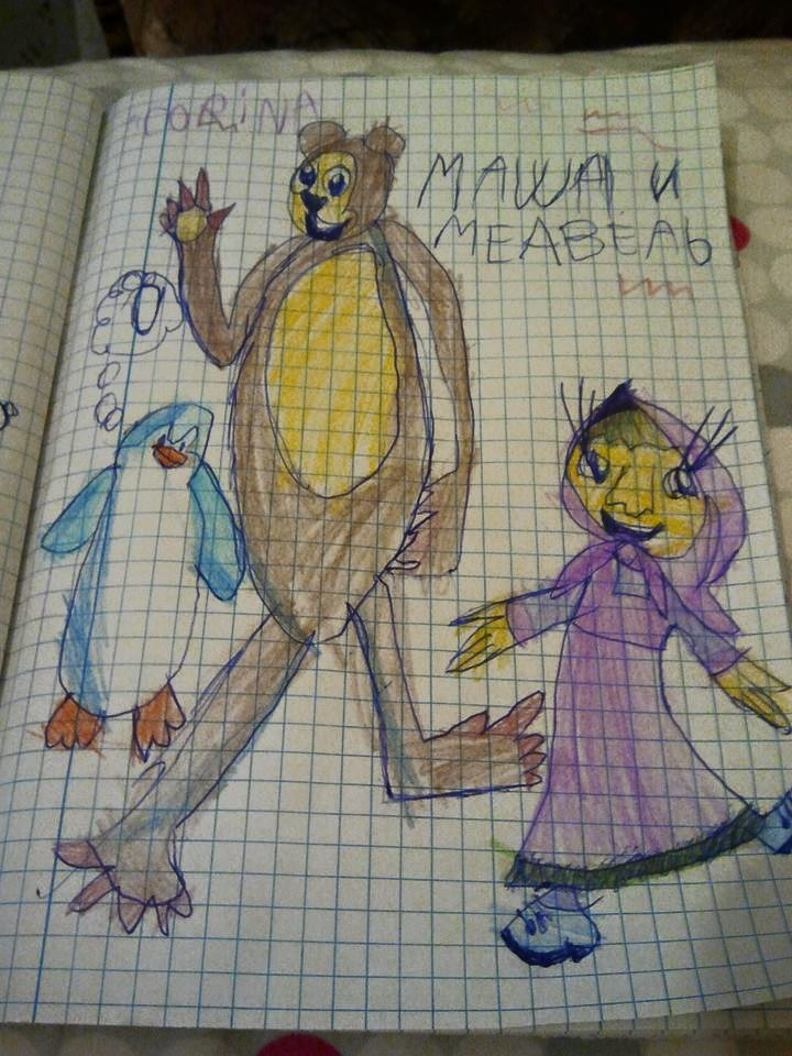 Masha and the Bear!