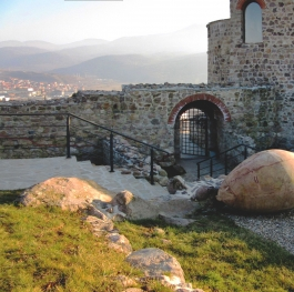 The Peristera fortress Bulgaria