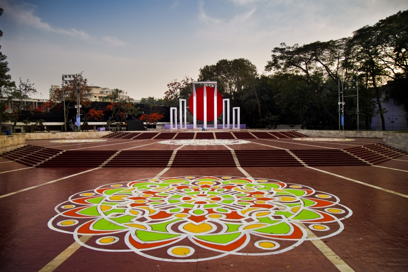 Central Shaheed Minar, Dhaka University