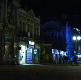 Russe at night