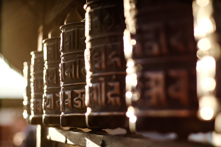 Prayer's Wheel