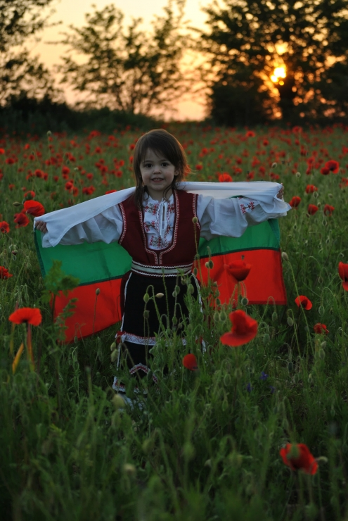 This is Bulgaria