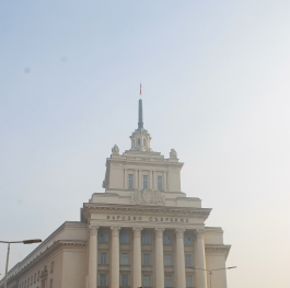 Very Importmant Building in Sofia,Bulgaria