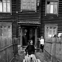 Child playing in the yard, Russia
