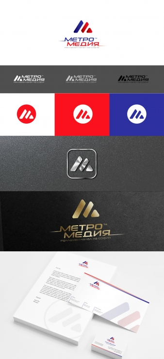 Metro Media Logo Cyrilic variation 2